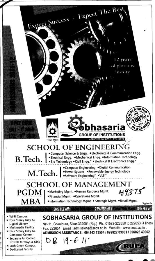 B Tech MBA and PGDM Course (Sobhasaria Group of Institution)