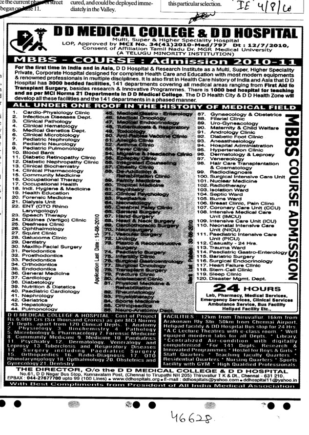 MBBS Programmes (DD Medical College and DD Hospital)