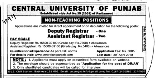 Deputy Registrar and Assistant Registrar (Central University of Punjab)