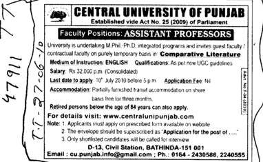 Guest Faculty for Comparative Literature on Contact basis (Central University of Punjab)