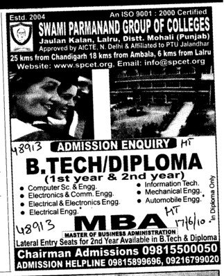 Btech Diploma and MBA Courses (Swami Parmanand Group of Colleges)