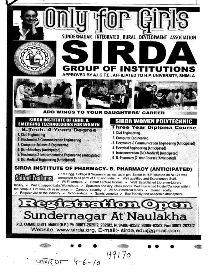 BTech in ECE ME Civil and EE etc (Sirda Group of Institutions)