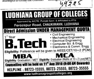BTech MBA and MCA etc (Ludhiana Group of Colleges (LGC) Chowkimann)