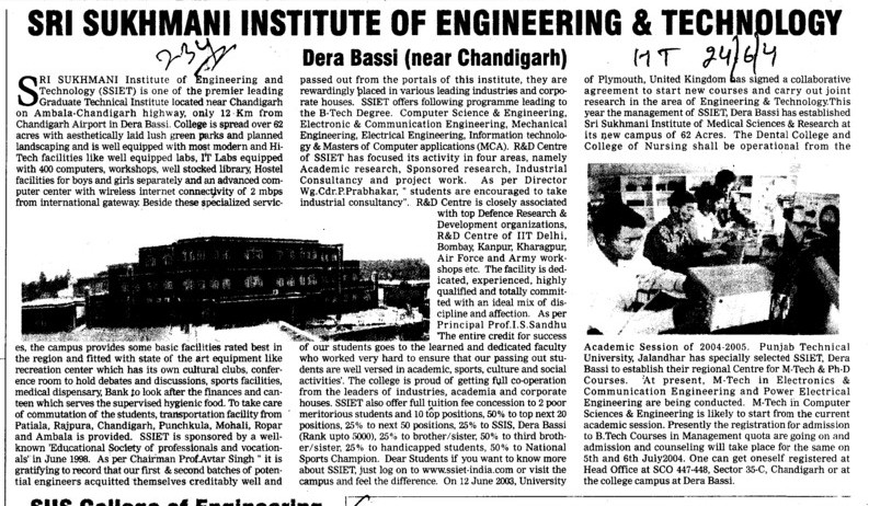 Premier leading Graduate Technical Institute (Sri Sukhmani Institute of Engineering and Technology)