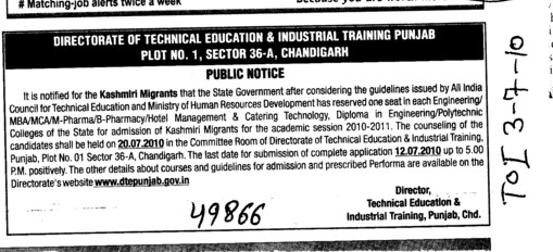 MBA MCA and M Pharmacy etc (Directorate of Technical Education and Industrial Training Punjab)