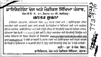 Staff Nurses Radiographer (Director Research and Medical Education DRME Punjab)