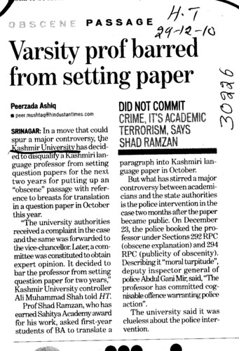 Varsity prof barred from setting paper (University of Kashmir Hazbartbal)