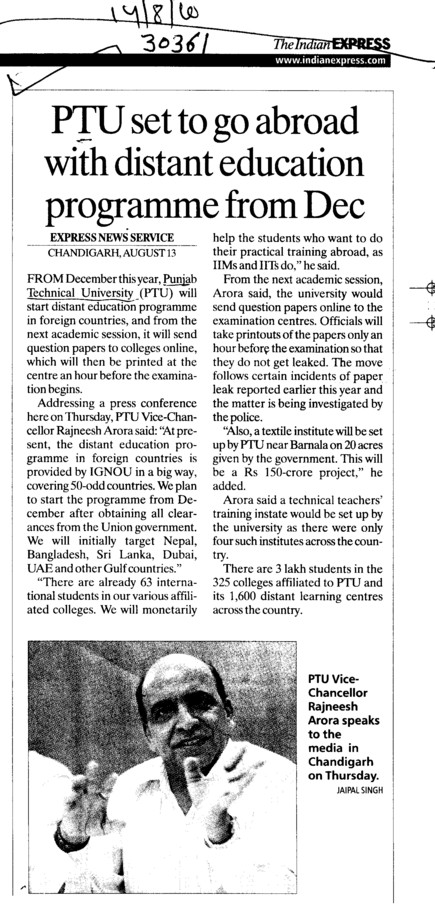 PTU set to go abroad with distant education programme from Dec (Punjab Technical University PTU)