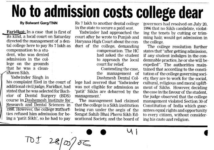 No to admission costs college dear (Dashmesh Institute of Research and Dental Sciences)