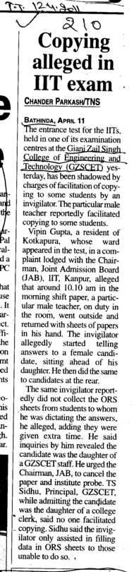 Copying alleged in IIT exam (Giani Zail Singh College Punjab Technical University (GZS PTU) Campus)