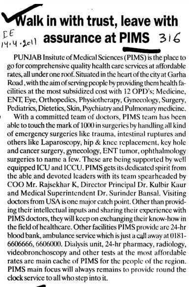 Walk in with trust leave with assurance at PIMS (Punjab Institute of Medical Sciences (PIMS))