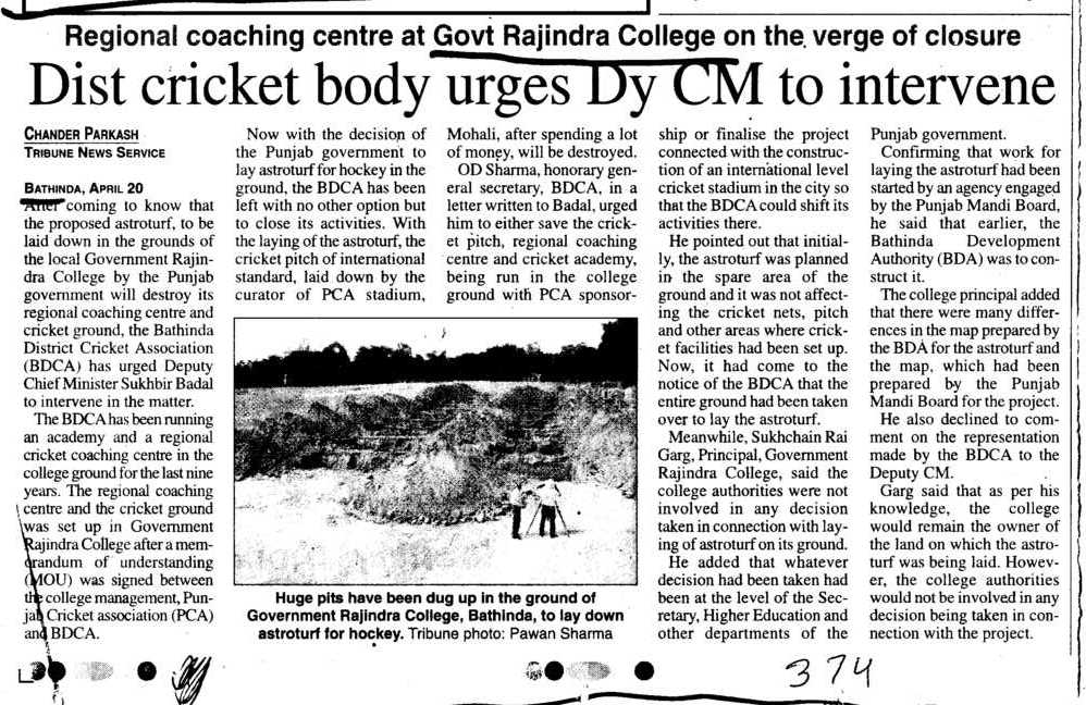 Dist cricket body urges Dy CM to intervene (Government Rajindra College)