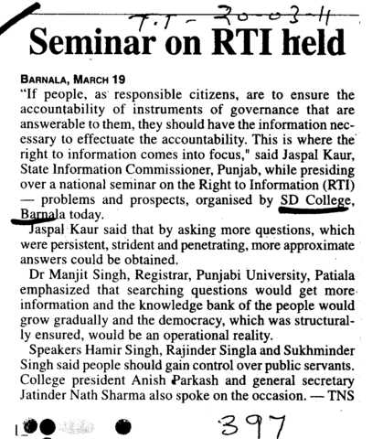 Seminar on RTI held (SD College)