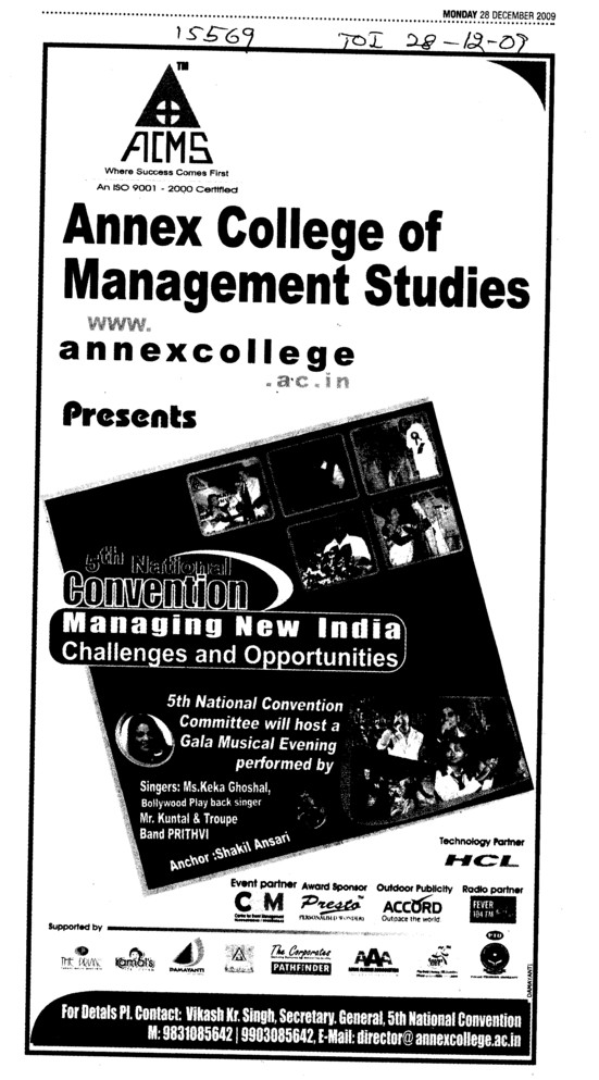 Convention Managing New India (Annex College of Management Studies)