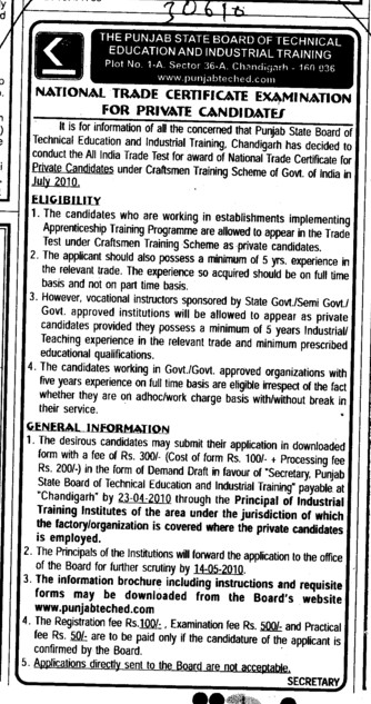 National Trade Certificate Examination for Private Candidates (Punjab State Board of Technical Education (PSBTE) and Industrial Training)