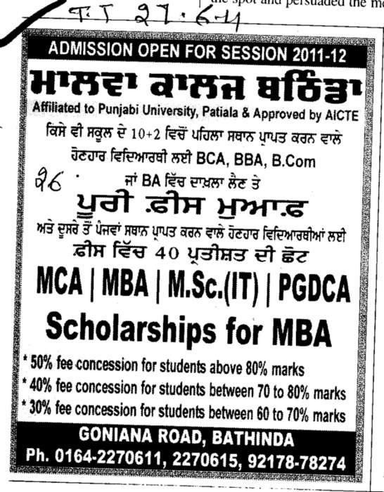 Scholarships for MBA  (Malwa College (earlier RCMT))