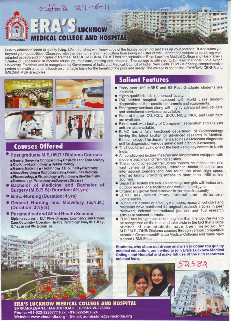 Post Graduate MS and MD Diploma Courses (Era Medical College)