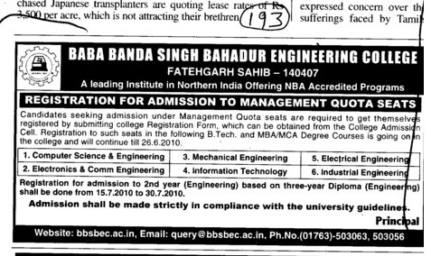 Management Quota Seats (Baba Banda Singh Bahadur Engineering College (BBSBEC))