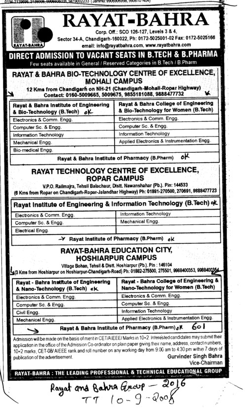 Centre of Excellence (Rayat and Bahra Group)