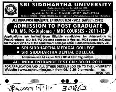 MD MS and Diploma Courses (Sri Siddhartha University)
