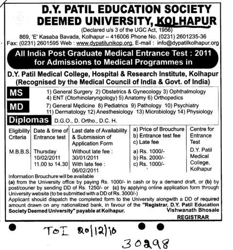 MS MD Diplomas (DY Patil University (Deemed University))