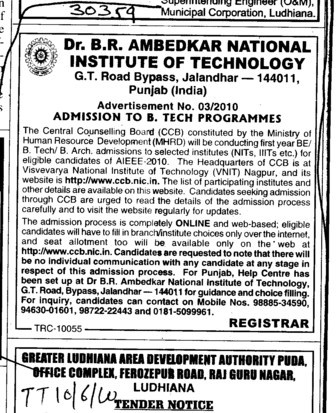B Tech Programmes (Dr BR Ambedkar National Institute of Technology (NIT))