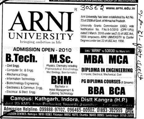 MBA MCA and Diploma in Engineering (Arni University Kathgarh)