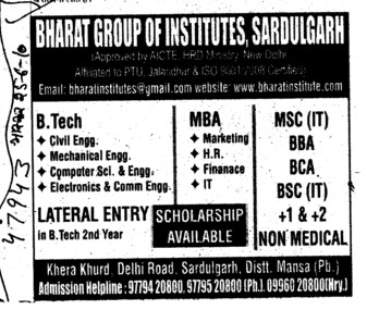 B Tech M Tech and MBA etc (Bharat Group of Institutions)