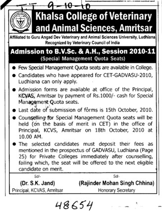 Few Special Management Quota Seats (Khalsa College of Veterinary and Animal Sciences)
