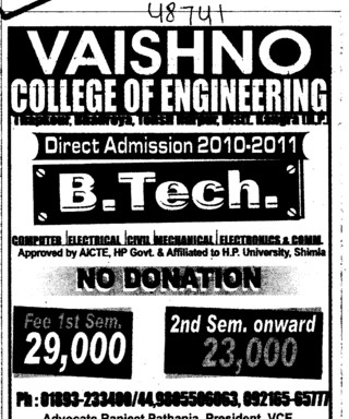 B Tech No Donation (Vaishno College of Engineering)