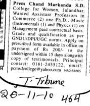 Assistant Professors in Commerce (Prem Chand Markanda SD College for Women)