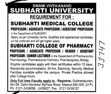 Professors Assistant Professors and Associate Professors and Assistant Professors etc (Swami Vivekanand Subharti University)