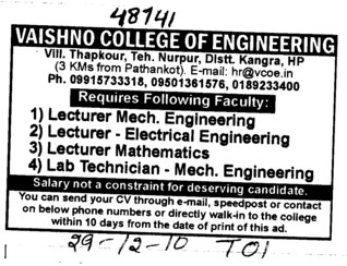 Lecturer For Diploma (Vaishno College of Engineering)