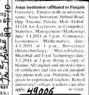 Lecturers in Management (Asian Institution)