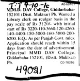 Library Clerk (MMD DAV College)