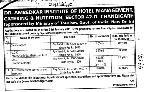 Stenographer Assistant Lecturers (Dr Ambedkar Institute of Hotel Management Catering and Nutrition)