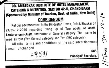 Lecturer cum and Assistant Instructor (Dr Ambedkar Institute of Hotel Management Catering and Nutrition)