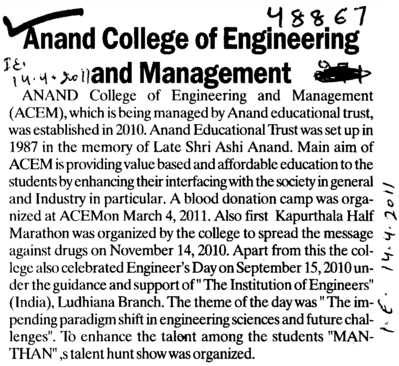 To enhance the talent among the Students (Anand College of Engineering and Management)