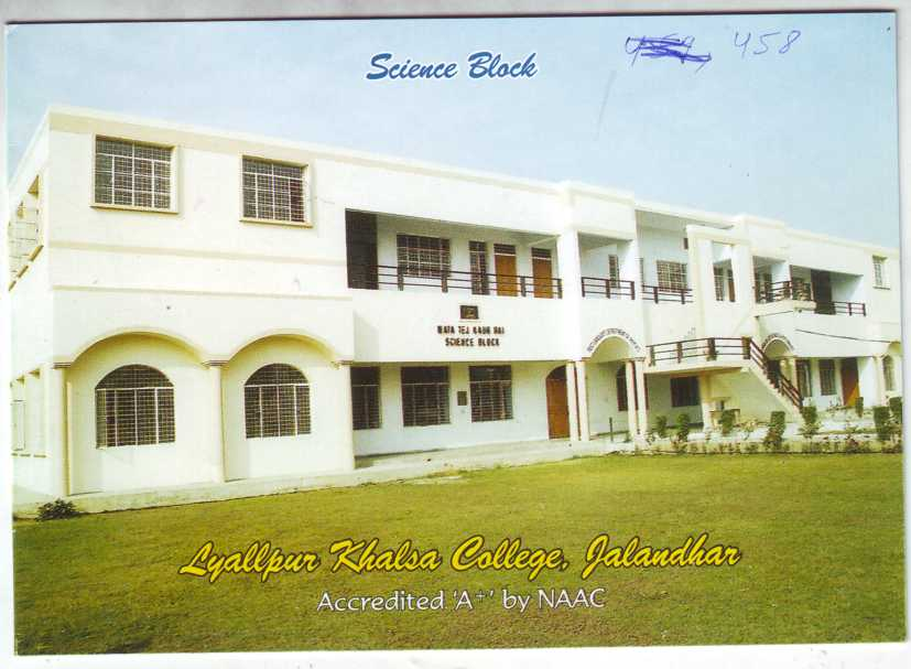 Science Block of College (Lyallpur Khalsa College of Boys)