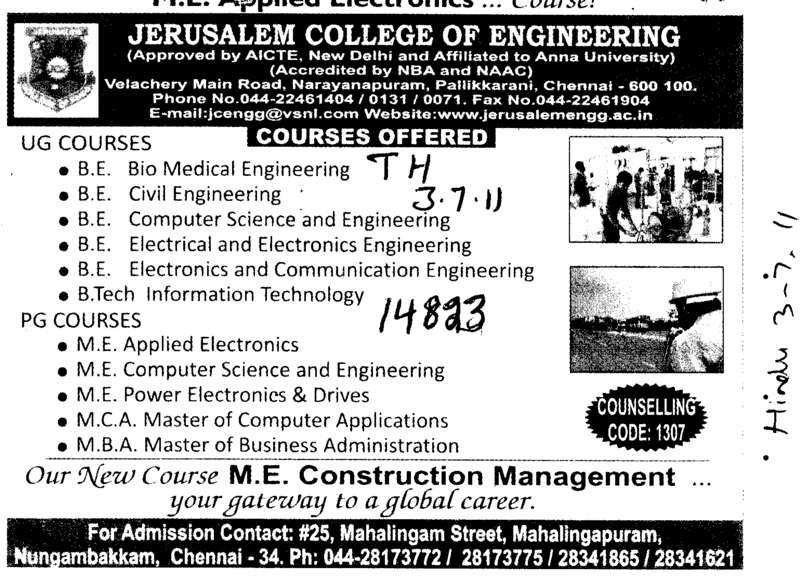 UG and PG Courses (Tagore Engineering College)