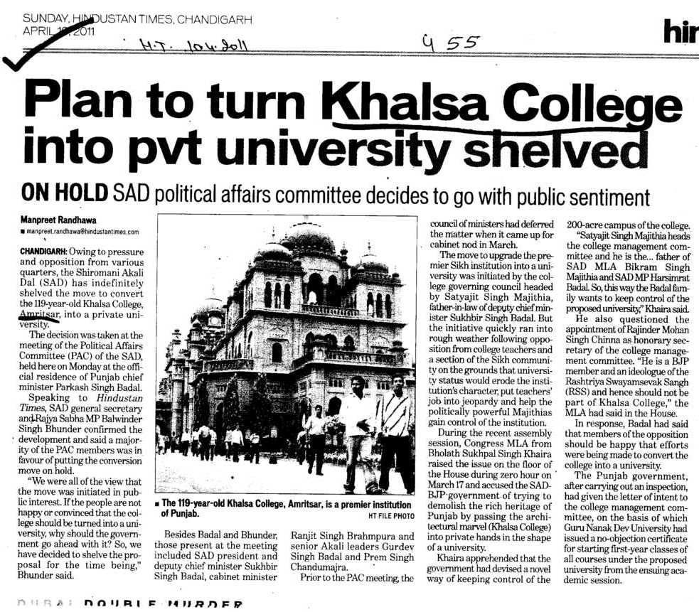 Plan to turn Khalsa College into pvt university shelved (Khalsa College)
