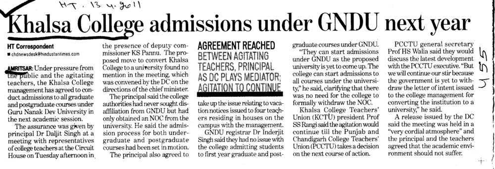 Khalsa College admissions under GNDU next year (Khalsa College)