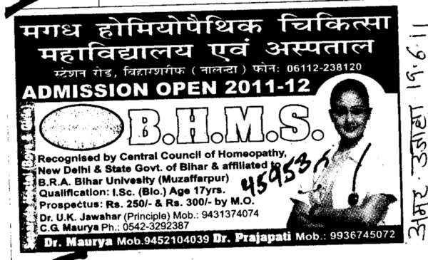 BHMS Courses (Magadh Homoeopathic Medical College And Hospital)