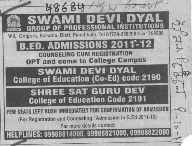 B Ed Courses (Swami Devi Dyal Group of Professional Institutes)