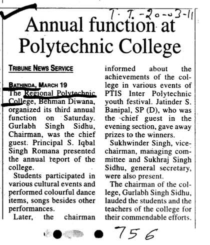 Annual function at Polytechnic College (Regional Polytechnic College)