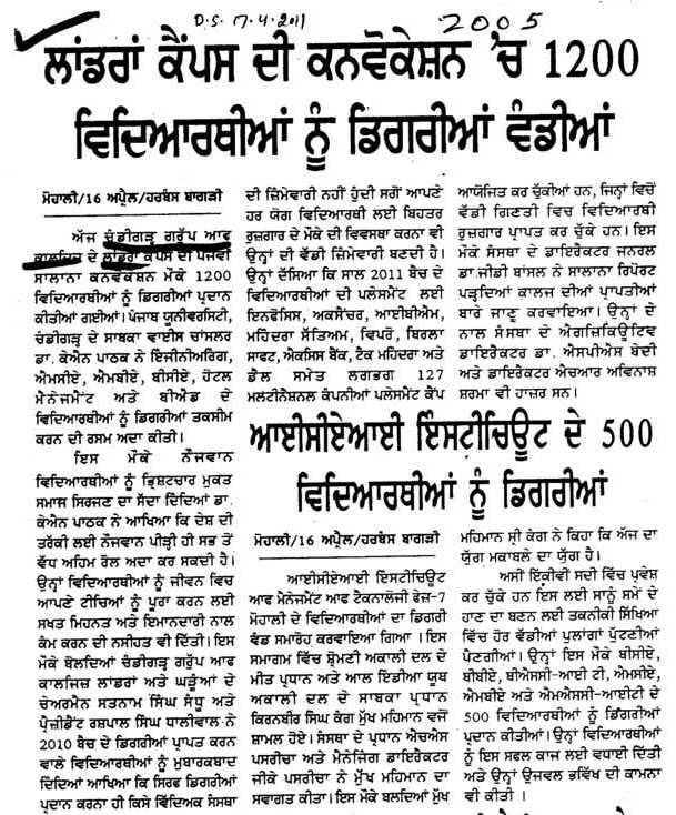 Landra Campus di Convocation wich 1200 Students nu Degree miliya (Chandigarh Group of Colleges)