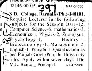 Lecturer in Teaching (SD College)