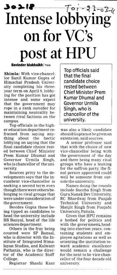 Intense lobbying on for VCs post at HPU (Himachal Pradesh University)