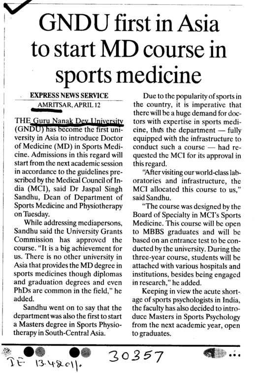 GNDU first in Asia to start MD course in sports medicine (Guru Nanak Dev University (GNDU))