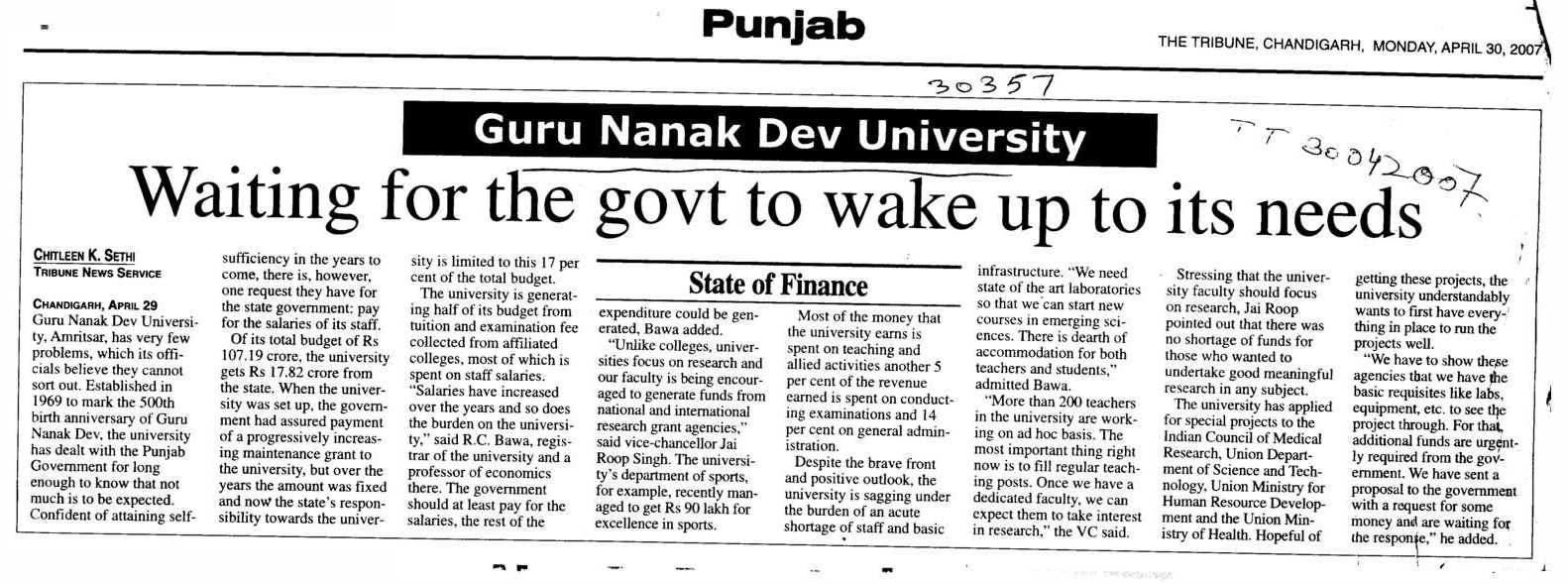 Waiting for the govt to wake up to its needs (Guru Nanak Dev University (GNDU))